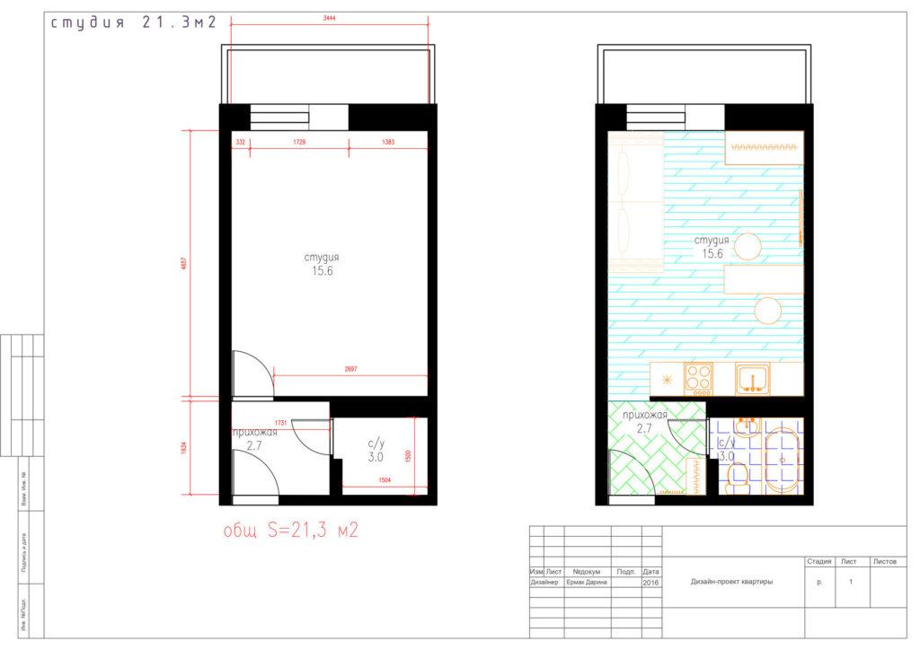 Пример планировки студии 21 м2. Технический чертеж.