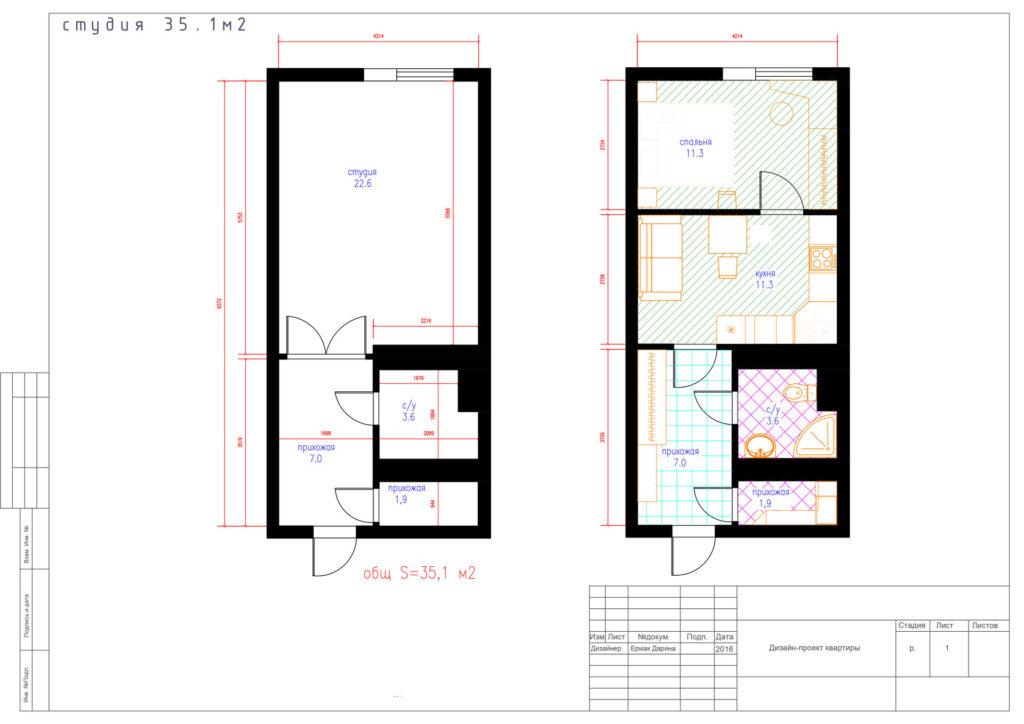 Пример планировки студии 35 м2. Технический чертеж.