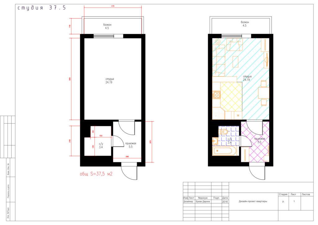 Пример планировки студии 37 м2. Технический чертеж.